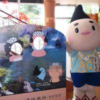 chi-blog-20140911-01
