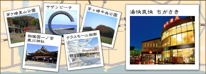 tourism-around-information_001