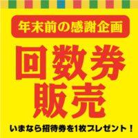 20161118-2_e002