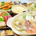 海鮮塩鍋コース