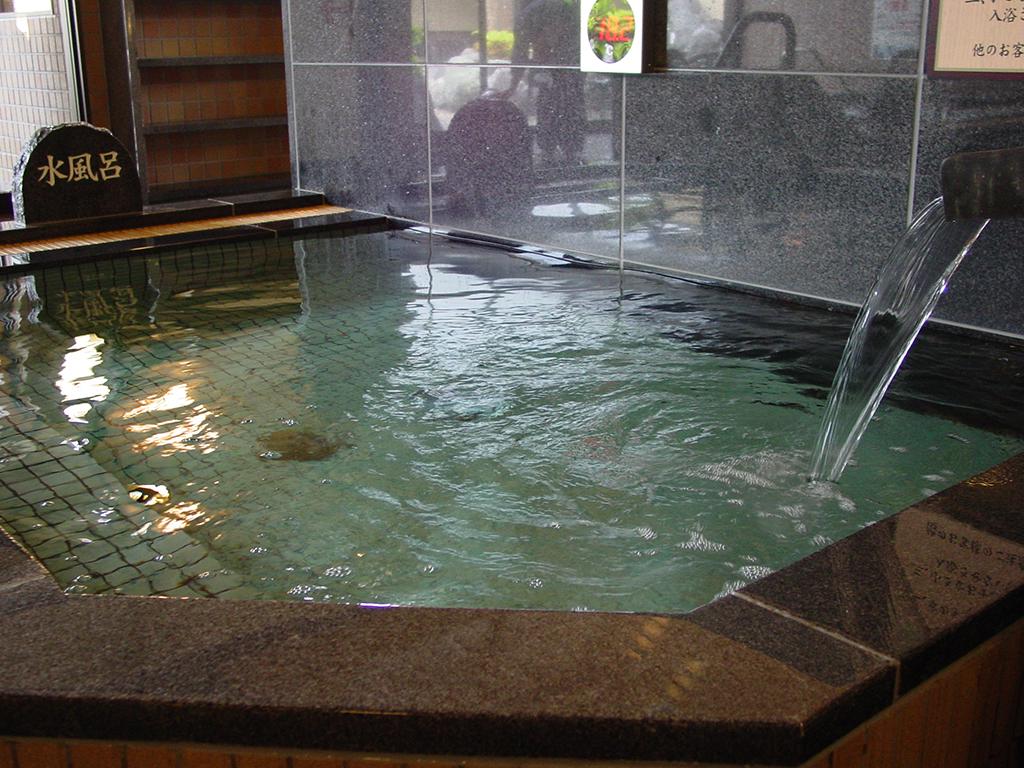 Sauna 201